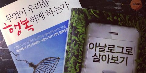Buchnewsletter Oktober 2013